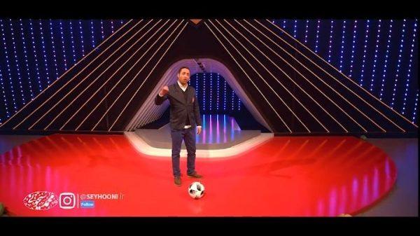 اولین تیزر رسمی برنامه شوتبال با اجرای امیر حسین رستمی به زودی از شبکه نسیم
