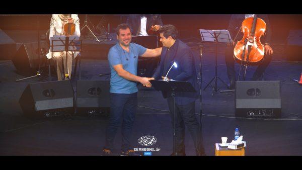 مستندی از کنسرت پنجم شهریور ماه سالار عقیلی که یک ماه پیش در برج میلاد برگزار شد